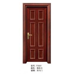 全铝合金拼接室内门系列-9