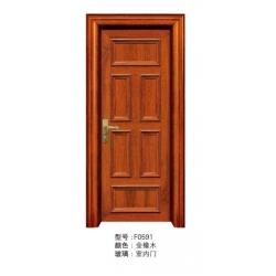 全铝合金拼接室内门系列-12