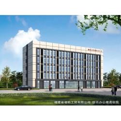 福铝门窗:新的办公大楼