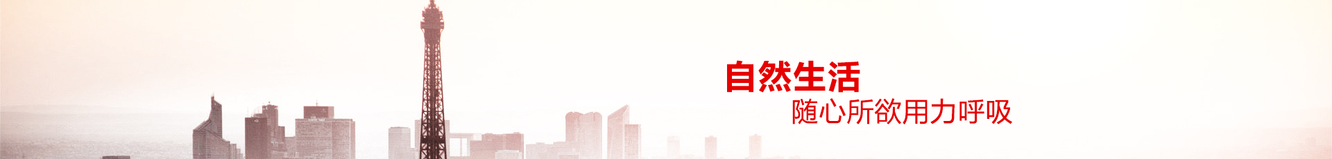 万博manbetx客户端-欢迎您广告